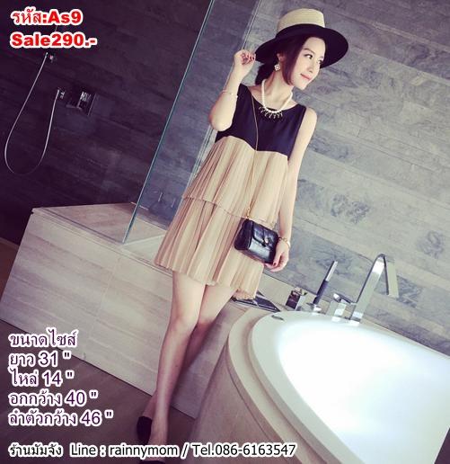 #เสื้อคลุมท้องแฟชั่นเกาหลี แขนในตัวอัตพรีตรอบตัวสีทูโทน น้ำตาลดำ คลาสสิคมากๆค่ะ