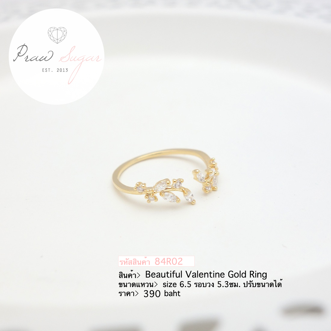 Beautiful Valentine Gold Ring