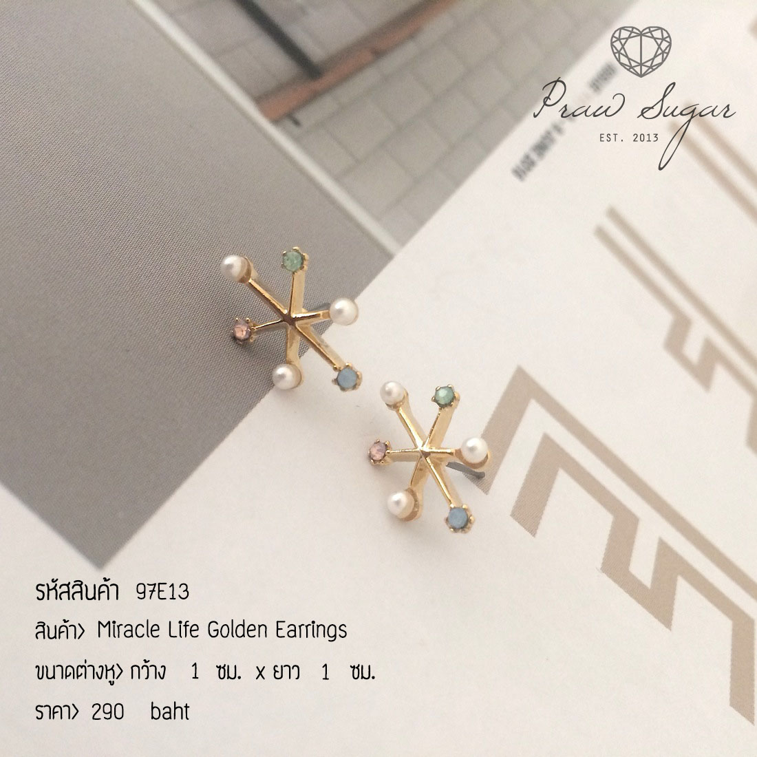 Miracle Life Golden Earrings