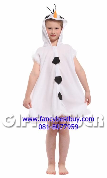 ชุดโอลาฟ Olaf จากการ์ตูน Frozen สำหรับงานแฟนซี ขนาด S