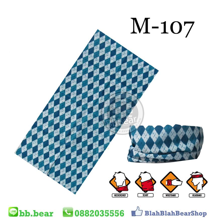 ผ้าบัฟ - M-107