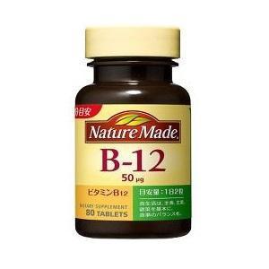 เทรนด์สุขภาพสุดฮิตของเซเลบริตี้ฮอลลีวู๊ด Nature Made Japan B-12 80 เม็ด ช่วยเพิ่มระดับพลังงานลดความตึงเครียด ช่วยลดน้ำหนัก และช่วยทำให้ผิวและผมมีสุขภาพดี แม้แต่มาดอนนาเองก็ยังยกย่องในสรรพคุณของวิตามิน B12เพื่อรักษาให้หุ่นของเธอยังคงความเพอร์เฟคท์อยู่ได้มิ
