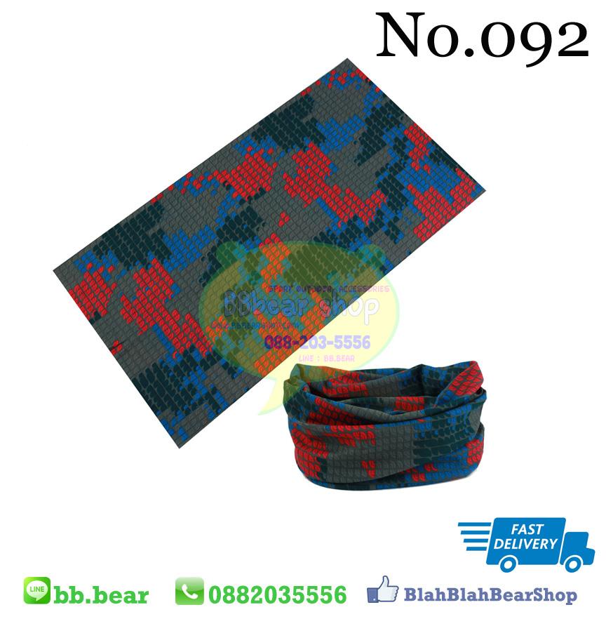 ผ้าบัฟ - 092