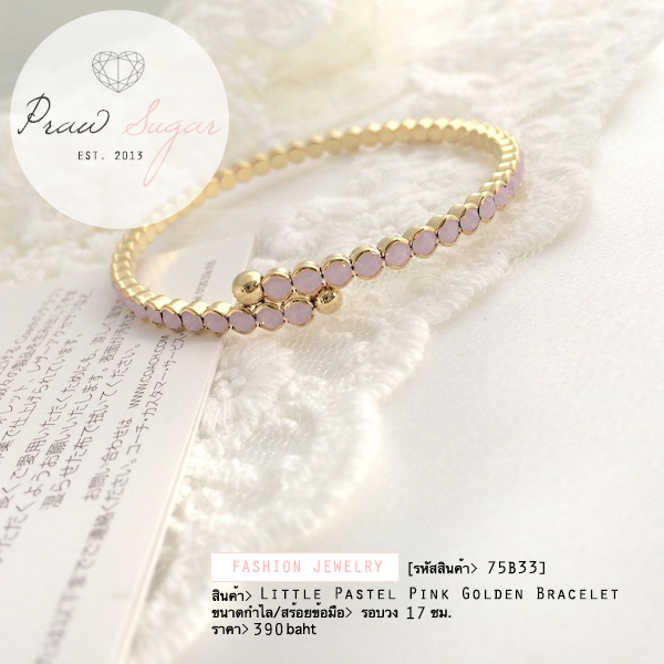 Little Pastel Pink Golden Bracelet