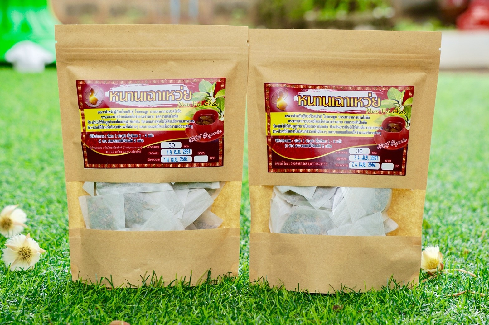 ชาสมุนไพร หนานเฉาเหว่ย บรรจุ 30 ซองชา ราคา 150 บาท เหมาะสำหรับผู้ป่วยเก๊าต์ เบาหวาน ความดัน