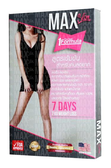MAX Slim แม็กซ์สลิม JP Natural Cosmetic สูตรเข้มข้น สำหรับคนลดยาก ดื้อยา