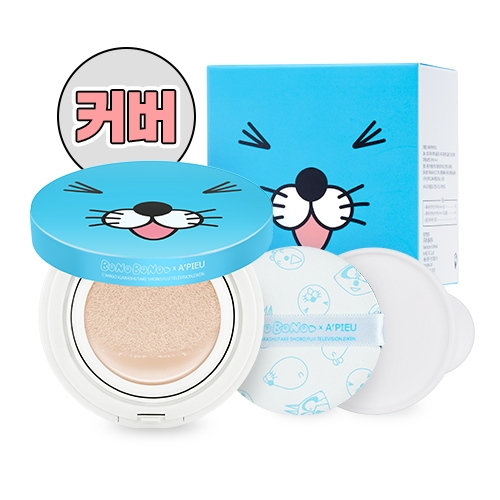 (Pre-order) A'pieu Air-fit Cushion XP Special Set (BONOBOBO Edition) 14 g.x2 แอร์ฟิท คุชชั่น สูตร Cover