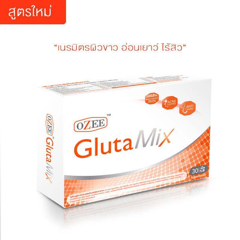 Ozee Gluta Mix โอซี กลูต้า มิกซ์ เนรมิตผิวขาว อ่อนเยาว์ ไร้สิว
