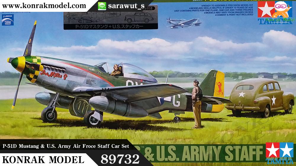 TA89732 P-51D Mustang & U.S. Army Air Froce Staff Car Set 1/48