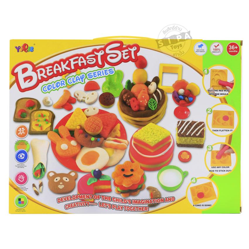 ชุดแป้งโดว์พร้อมอุปกรณ์อาหารเช้า Breakfast Set