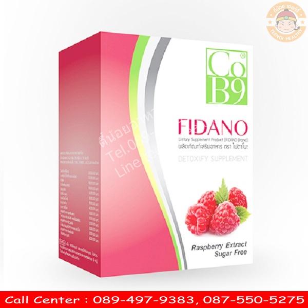Fidano Detox CoB9 ไฟดาโนะ