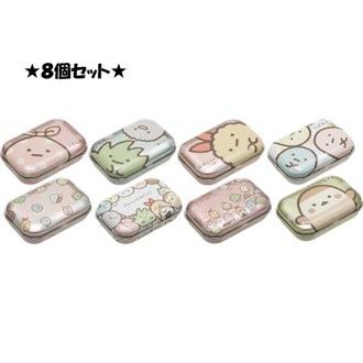 กล่องเหล็ก Sumikko Gurashi (8ใบ)