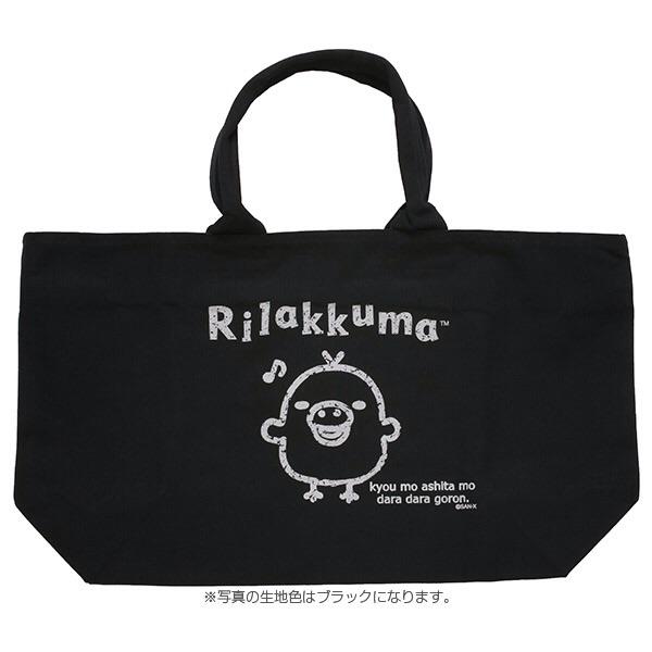 กระเป๋า Kiiroitori เลือกสีได้ (L)