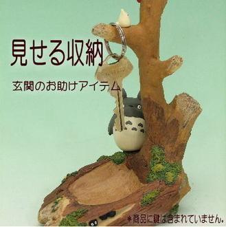 ที่แขวนกุญแจ My Neighbor Totoro