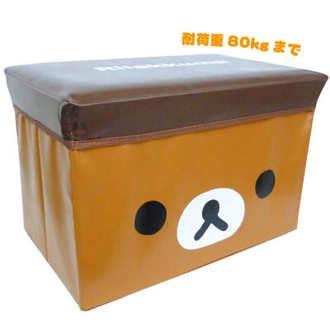 กล่องเก็บของนั่งได้ Rilakkuma