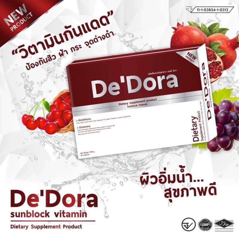 De' Dora Sunblock Vitamin ดี โดรา ซันบล็อค วิตามิน วิตามินกันแดด
