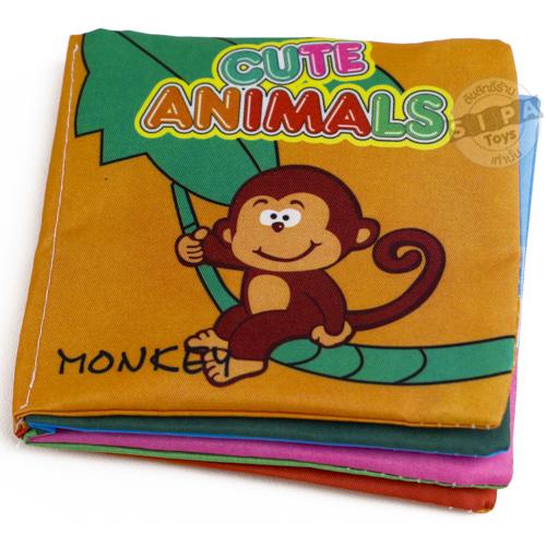 หนังสือผ้าเรียนรู้สัตว์ Animals